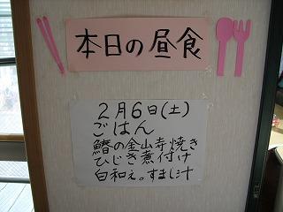 CIMG0048