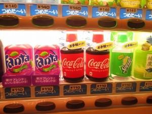 コーラや、人気No1のファンタなどが、缶→ペットボトルに!少しずつ飲みたい利用者様も大喜びです♪