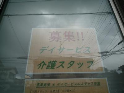 募集1.JPGのサムネイル画像