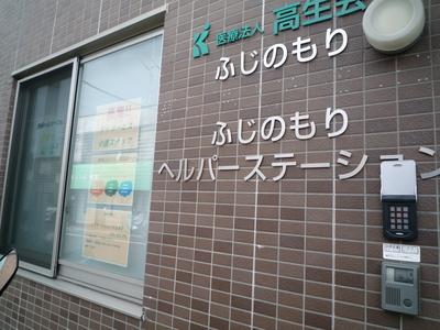 募集2.JPG